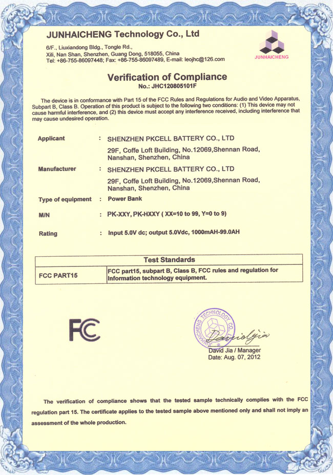 PKCELL FC Certificate