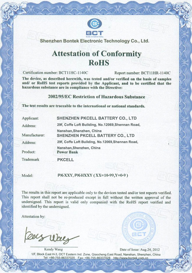 PKCELL RoHs Certificate