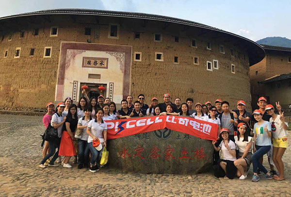 PKCELL 2016 A Three-Days Tour At Xiamen