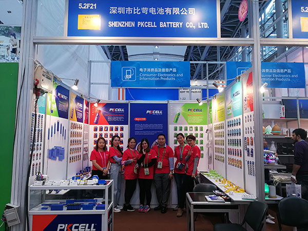 123th Canton Fair (China Import and Export Fair)