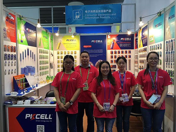 124th Canton Fair (China Import and Export Fair)