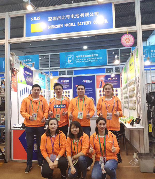 125th Canton Fair (China Import and Export Fair)